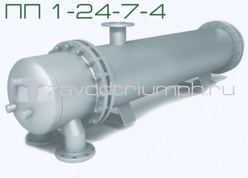 Купить теплообменник паро водяной трубчатые применение расценки на монтаж теплообменника