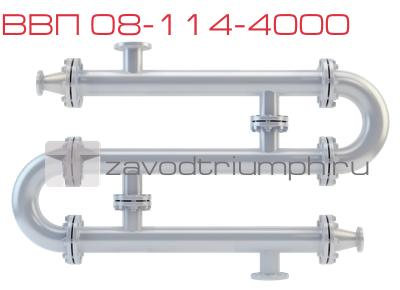 Водоводяной подогреватель ВВП 08-114-4000 Новосибирск Уплотнения теплообменника Alfa Laval M10-MFD Калуга